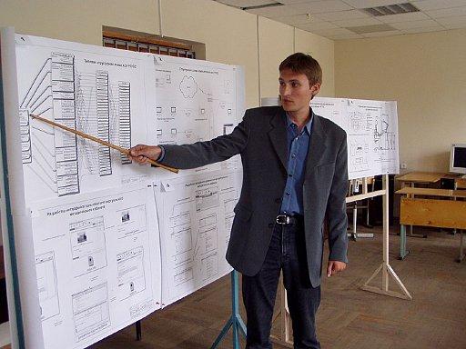 diplom it ru Как написать идеальный диплом  Зачастую случается так что студент выбирает тематику дипломной работы в которой совсем ничего не понимает поэтому часто возникает проблема в его