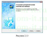 diplom it ru Дипломная работа на тему разработка веб сайта Проектирование ЛВС главного офиса и глобальной сети vpn на технологии mpls для трех филиалов
