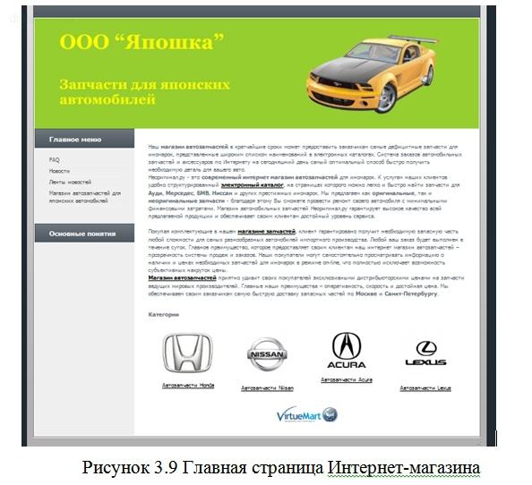 Дипломная работа разработка сайта на joomla год Разработка динамического web сайта с применением системы управления контентом joomla Работа подготовлена и защищена в