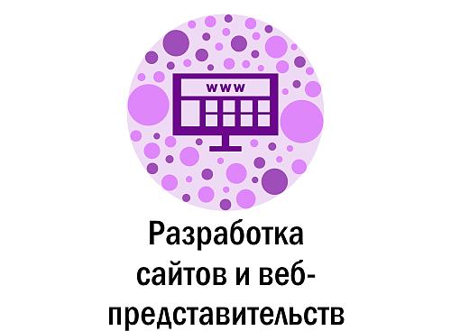 Дипломные работы по информатике и информационной безопасности на заказ  нажмите на картинку чтобы просмотреть дипломные работы нужной категории