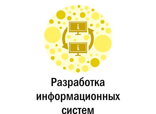 Дипломные работы по информатике и информационной безопасности на заказ Дипломные работы по информатике в экономике